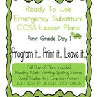 First Grade CCSS Substitute, Emergency Lesson Plans, Ready