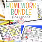 First Grade Homework: MEGA-BUNDLE (Editable)