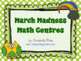 First Grade March Madness Math Centers