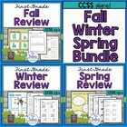 First Grade Math {Frog Math} Fall, Winter, Spring Reviews Bundle