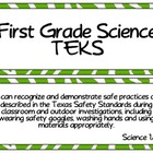 First Grade Science TEKS- Green Zebra
