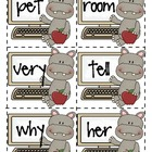 First Grade Sight Word Flashcards List 2