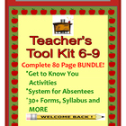 Tool Kit for Back to School:  Get to Know You Plus Forms 6-9