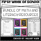 First Week of School BUNDLE!