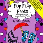 """Flip Flop Facts"" multiplication and division related facts"