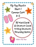 Flip Flop Phonics - Short i  Common Core ELA K-2