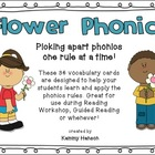 Flower Phonics: 24 Phonics Rules Cards for Reading and Spe