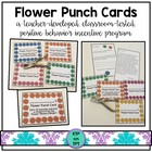 Flower Punch Cards (Positive Behavior Incentive Program)