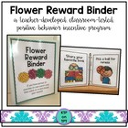 Flower Reward Binder (Positive Behavior Incentive Program)