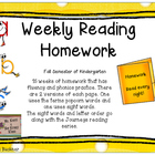 Fluency and Phonics Weekly Homework
