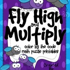 Fly High And Multiply ~ Color By The Code Math Multiplicat