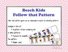 Follow that Pattern- Beach theme