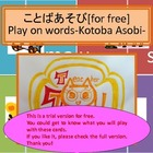 [For Free]Play on words-Kotoba Asobi-