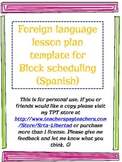 Foreign Language Lesson Plan Template-Block Schedule