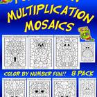 Forest Fun Multiplication Mosaics! 8 Pages of Fun! Color B