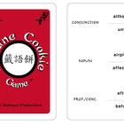 Fortune Cookie Game Four Language Sampler - English, Spani