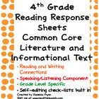 Fourth Grade Reading Response Sheets