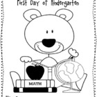 Free Back to School Assessment for Prek/ Kindergarten/ Fir