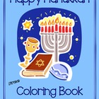 Free Hanukah Coloring Book