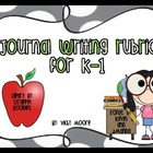 *Freebie* Journal Rubric
