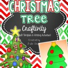 {Freebie} Oh Christmas Tree! Craftivity
