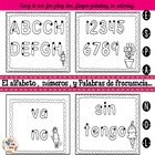 Freebie Spanish Fine Motor Worksheets for Activity Centers