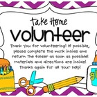Freebie- Take Home Volunteer Envelope