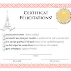 French Certificate for Frustrated French Teachers! (Colour)