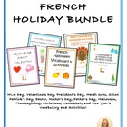 French Holiday Bundle!
