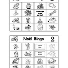 French: Noel BINGO game
