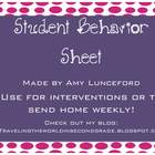 Friday Behavior Sheet- Send Weekly