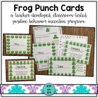 Frog Punch Cards (Positive Behavior Incentive Program)
