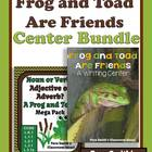 Frog and Toad Are Friends Center Bundle