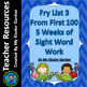 Fry List 3 from First 100 Words 5 Weeks of Sight Word Work