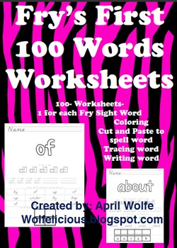 Fry's First 100 Sight Word Sheets in D'Nealian