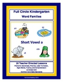 Full Circle Kindergarten Book 1 - Short Vowel a Word Families