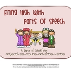 Fun Parts of Speech Game