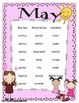Fun and Colorful Word Wall Cards for Each Month & Many Themes!