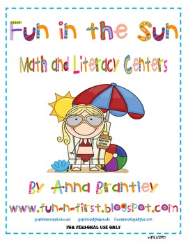 Fun in the Sun Math and Literacy Center Packet!!!