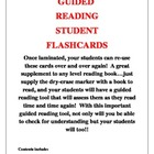 GUIDED READING BOOKMARK-STYLE FLASHCARDS