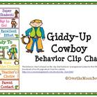 Giddy-Up Cowboy Behavior Clip Chart