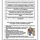 Gifted Social Emotional Informational Handout for Parents 