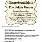 Gingerbread Folder Games for Multiplication/Division for C