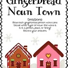 Gingerbread Literacy Center- Gingerbrad Noun Town