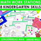 Gingerbread Math Work Stations-Common Core Aligned