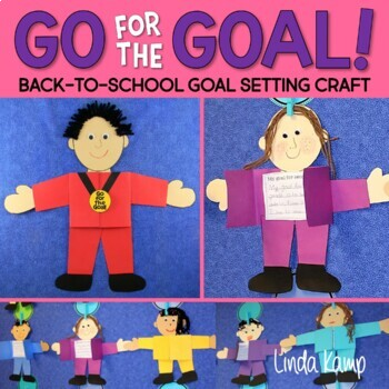 Go for the Goal {A Back to School Goal Setting Craftivity}