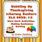 Gobbling Up Thanksgiving Literacy Centers: Grades 1-2