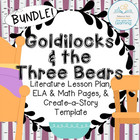 Goldilocks and the Three Bears BUNDLE (Lesson Plan & ELA,