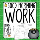 Good Morning Work - Math - March