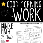 Good Morning Work - Math - School Year Bundle (2nd Grade)